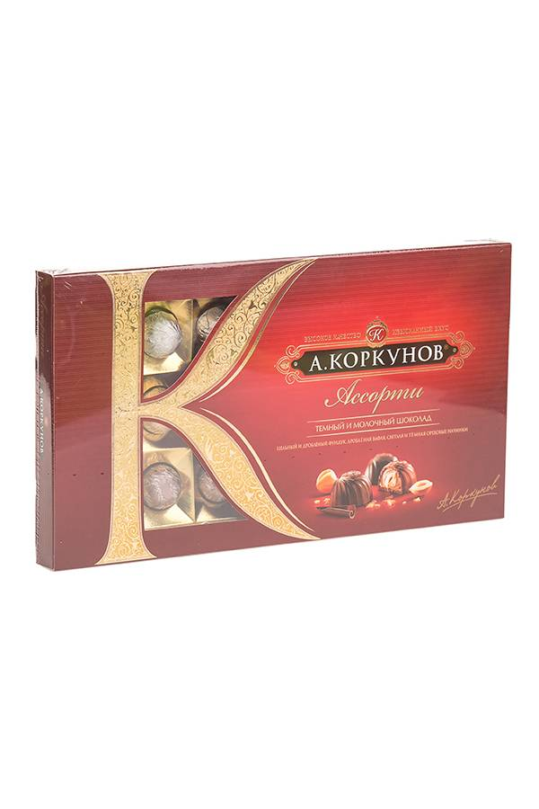 Подарок конфеты коркунов
